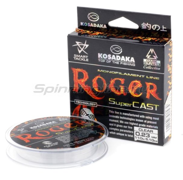 Леска Roger Super Cast 110м 0,23мм -  1
