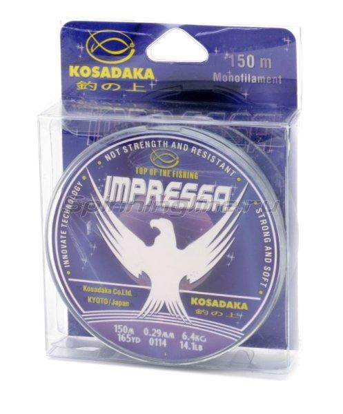 Леска Impressa 150м 0,29мм -  1