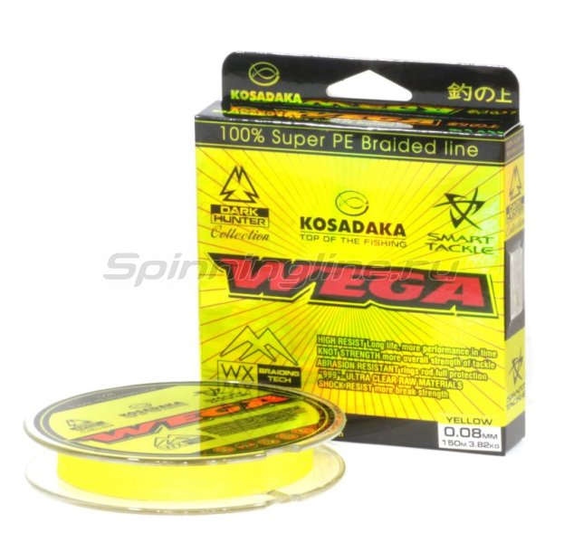 Kosadaka - Шнур Wega 150м 0,08мм fluo (yellow) - фотография 1