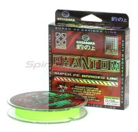 Шнур Phantom 130м 0,20мм green