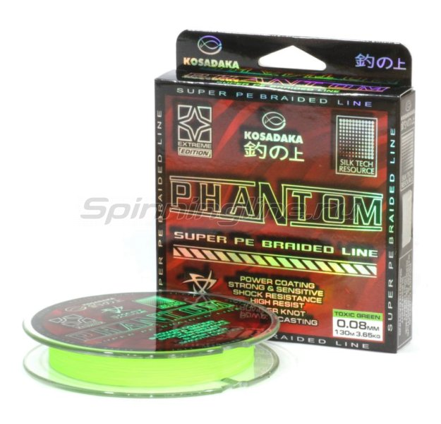 Шнур Phantom 130м 0,25мм green -  1