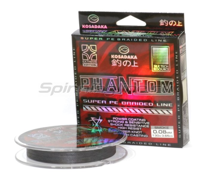 Шнур Phantom 130м 0,08мм gray (smoke) -  1