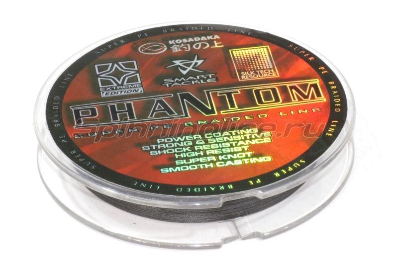Шнур Phantom 130м 0,08мм gray (smoke) -  2