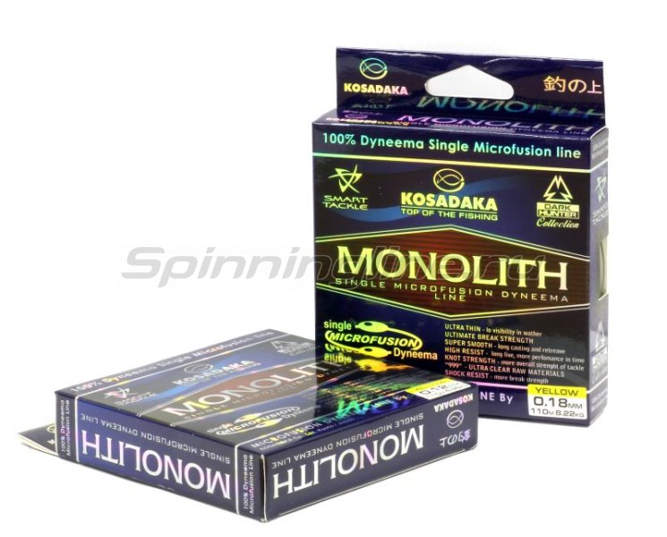 Kosadaka - Шнур Monolith 110м 0,18мм yellow - фотография 1