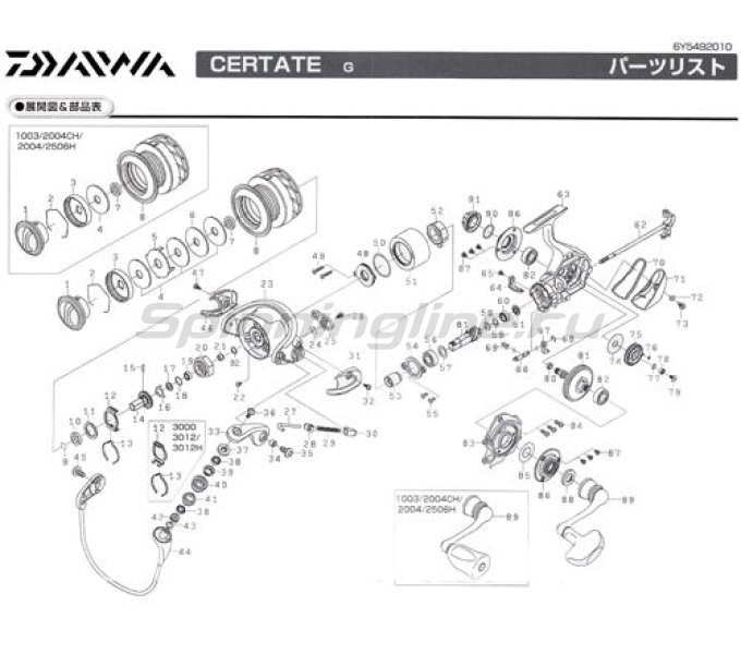 Daiwa - Катушка Certate 3000 - фотография 2