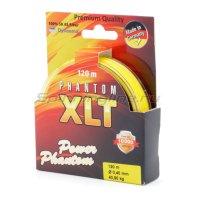 Шнур Power Phantom XLT 4x 120м 0.08мм yellow