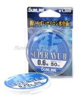 Леска Sunline Super Ayu 50м 0,097мм