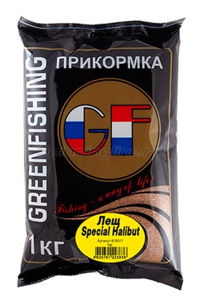Greenfishing - ��������� GF ��� Special Halibut 1��. - ���������� 1