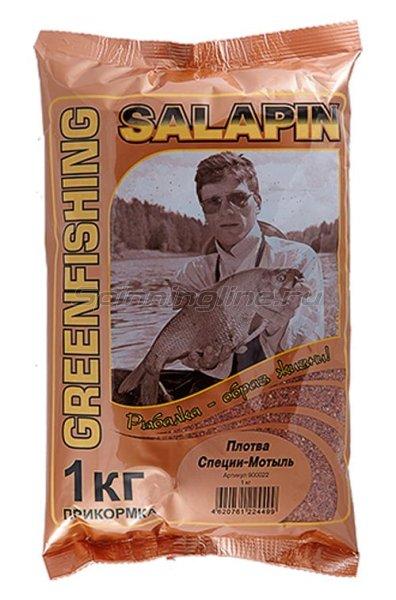 Greenfishing - Прикормка Salapin Плотва Специи/Мотыль 1кг. - фотография 1