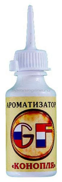 Ароматизатор Конопля 30мл. -  1