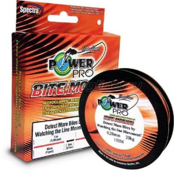Power Pro - Шнур Bite Motion 150м 0,19мм - фотография 1