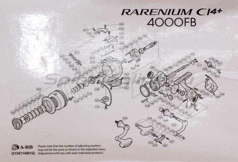 Shimano - Катушка Rarenium CI4+ 4000 FB - фотография 7