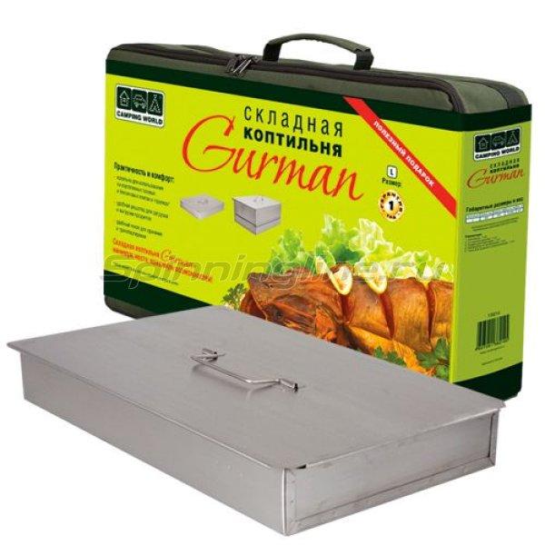 Складная коптильня Gurman L -  1