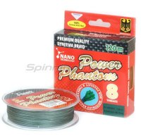 Шнур Power Phantom 8x 120м 0.30мм green