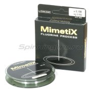 Леска Mimetix 50м 0,158мм