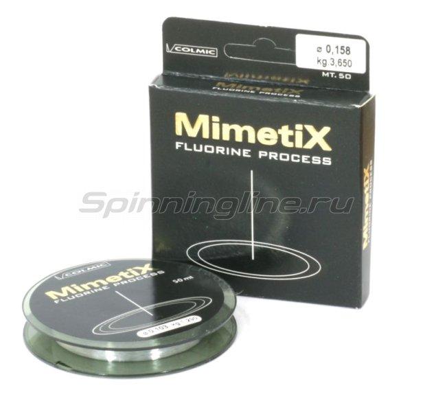 Colmic - Леска Mimetix 50м 0,158мм - фотография 1