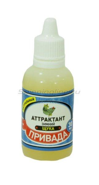 Привада - Аттрактант Щука зимний 30мл. - фотография 1