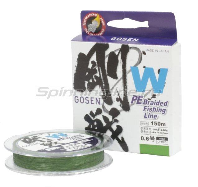 Шнур Gosen W Green 150м 0.6 -  1