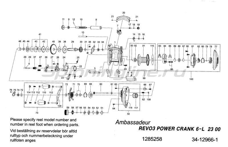 Катушка Revo Power Crank 6-L -  6