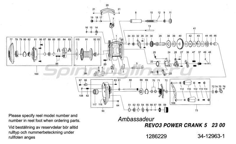 Катушка Revo Power Crank 5 -  7