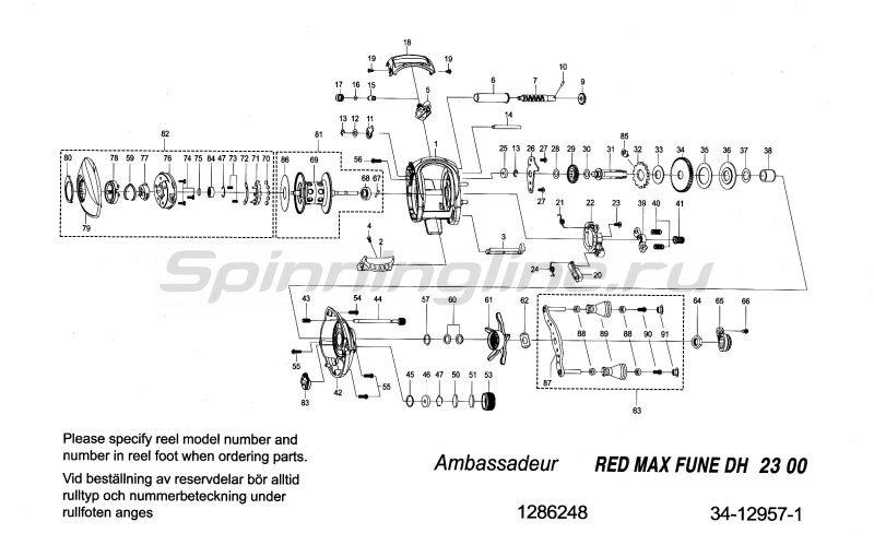 Катушка Abu Garcia Red Max -  6