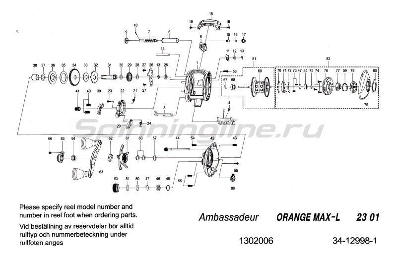 Катушка Abu Garcia Orange Max L -  6