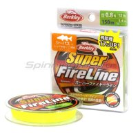 Шнур Berkley Super FireLine CP 150м 1.5