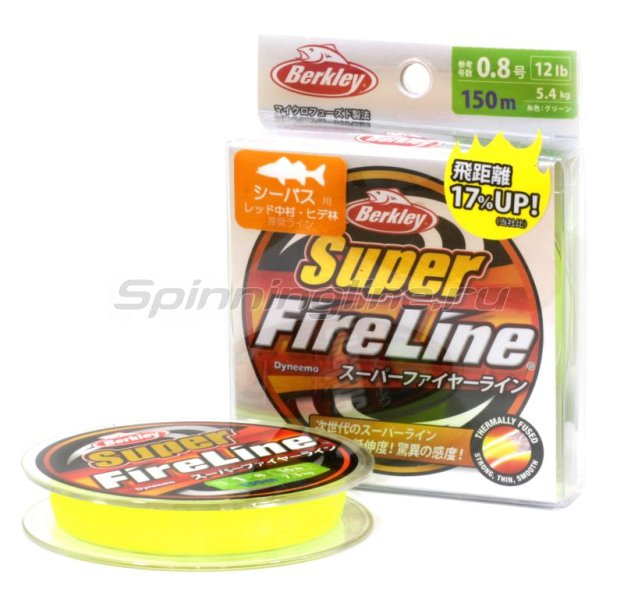 Шнур Berkley Super FireLine CP 150м 1.5 -  1