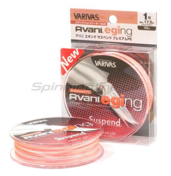 Varivas - Шнур Avani Eging PE Suspend 160м 0.6 - фотография 1