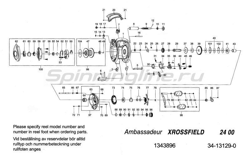 Катушка Xrossfield -  5