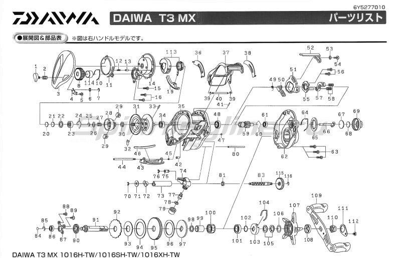 Daiwa - Катушка T-3 MX 1016SHL-TW - фотография 6