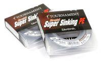 Плетеный шнур Daiwa Tournament Super Sinking Brown