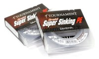 Шнур Tournament Super Sinking Brown 150м 0,20мм