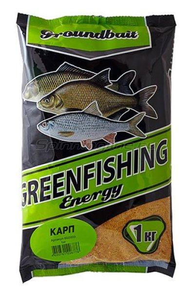 Прикормка Greenfishing Energy Карп 1кг. -  1