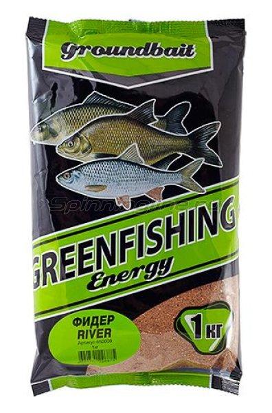 Greenfishing - Прикормка Energy Фидер River 1кг. - фотография 1