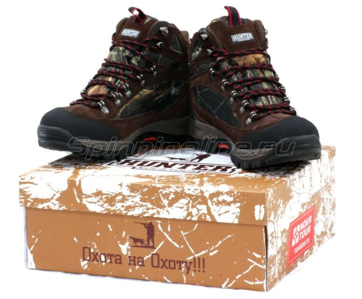 Обувь для охоты Роки 40 -  9