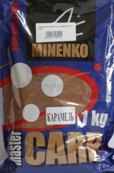Minenko - Прикормка Master Carp Карамель 1кг. - фотография 1
