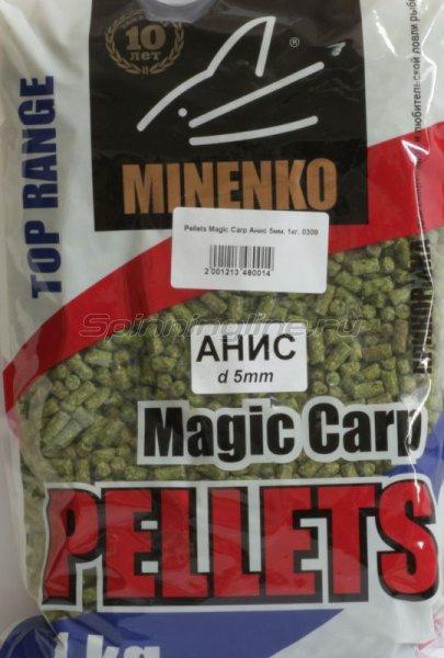 Пеллетс прикормочный Pellets Magic Carp Анис 5мм. -  1