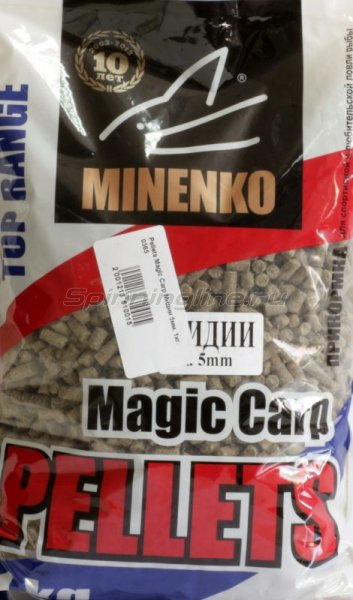 Minenko - ������� ������������ Pellets Magic Carp ����� 10��. - ���������� 1
