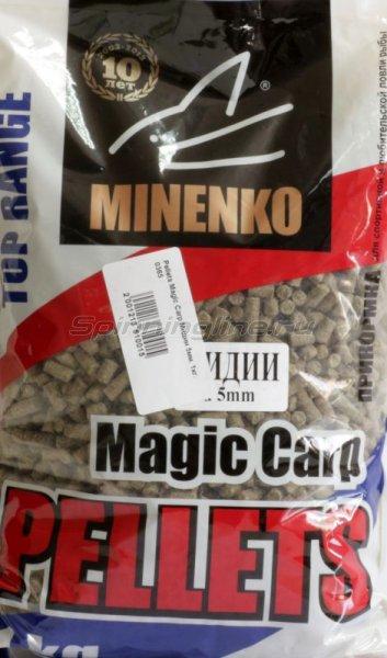 Пеллетс прикормочный Pellets Magic Carp Мидии 14мм. -  1