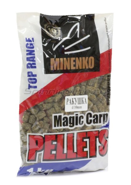 Пеллетс прикормочный Pellets Magic Carp Ракушка 10мм. -  1