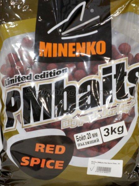 Minenko - Бойлы PMBaits Sweet Corn 20мм. - фотография 1