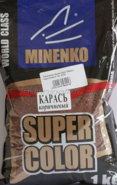 Minenko - Прикормка Super Color Карась коричневый 1кг. - фотография 1