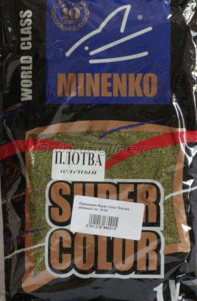 Minenko - Прикормка Super Color Плотва зеленый 1кг. - фотография 1