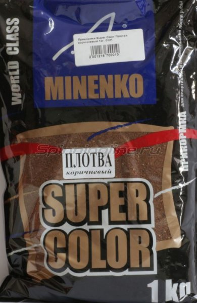 Minenko - Прикормка Super Color Плотва коричневый 1кг. - фотография 1