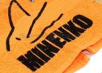 Полотенце Minenko с застежкой на пояс