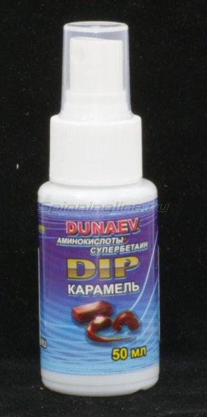 Dunaev - Амино-Дип Карамель 50 мл - фотография 1