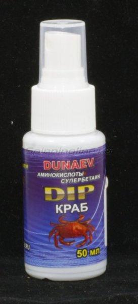 Dunaev - Амино-Дип Краб 50 мл - фотография 1