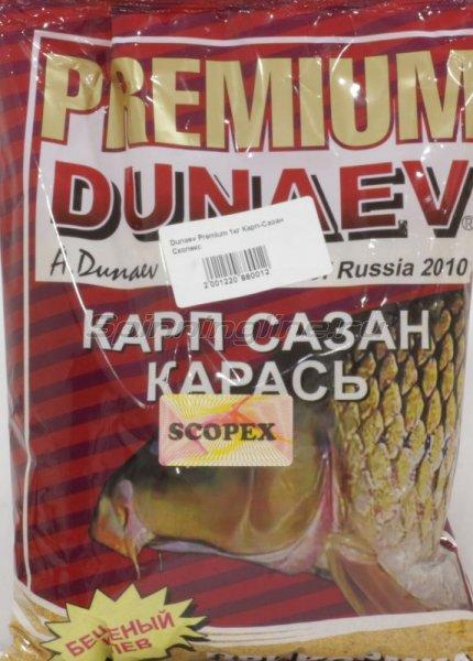 Прикормка Dunaev Premium 1кг Карп-Сазан Скопекс - фотография 1