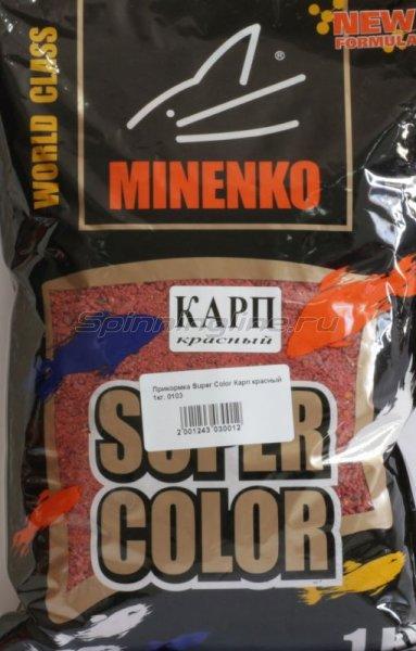 Прикормка Super Color Карп красный 1кг. -  1